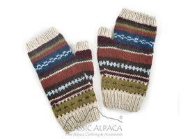 Textured ski alpaca Set