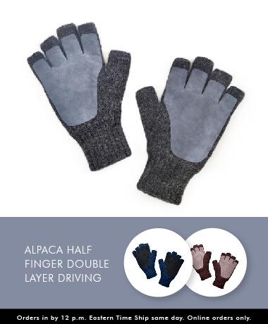 Alpaca Half Finger Double Layer Driving
